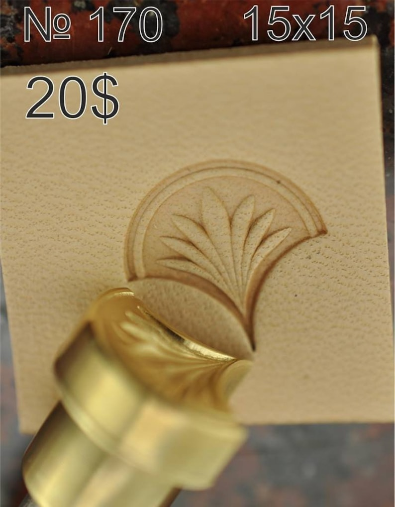 design by Gregory Belenky Stamp #170 Tools for leather crafts