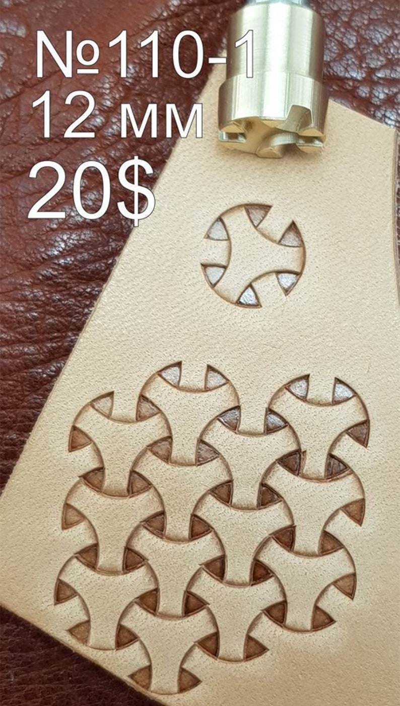 Tools for leather crafts Stamp #110-1 size 12 mm