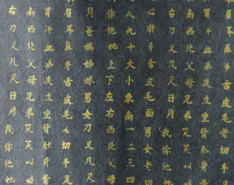 Black & Gold Asian Script Paper