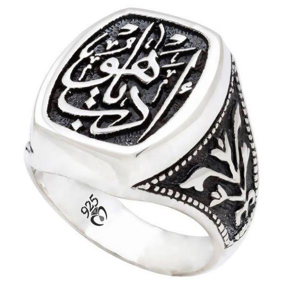 bague or islam