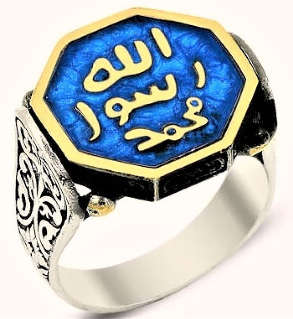 bague en argent islam