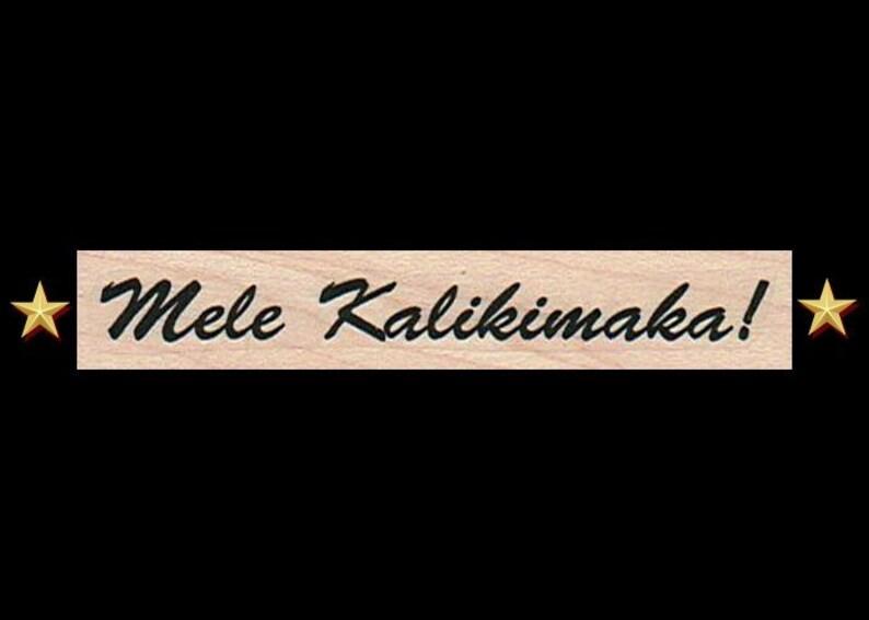 Frohe Weihnachten Hawaii.Mele Kalikimaka Stempel Frohe Weihnachten Stempel Stempel Worte Stempel Hawaii Hawaii Stempel Frohe Weihnachten