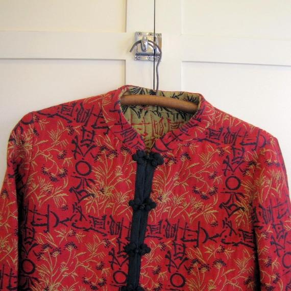 1960'S Asian Tapestry Jacket, Jacket, Women's Jack