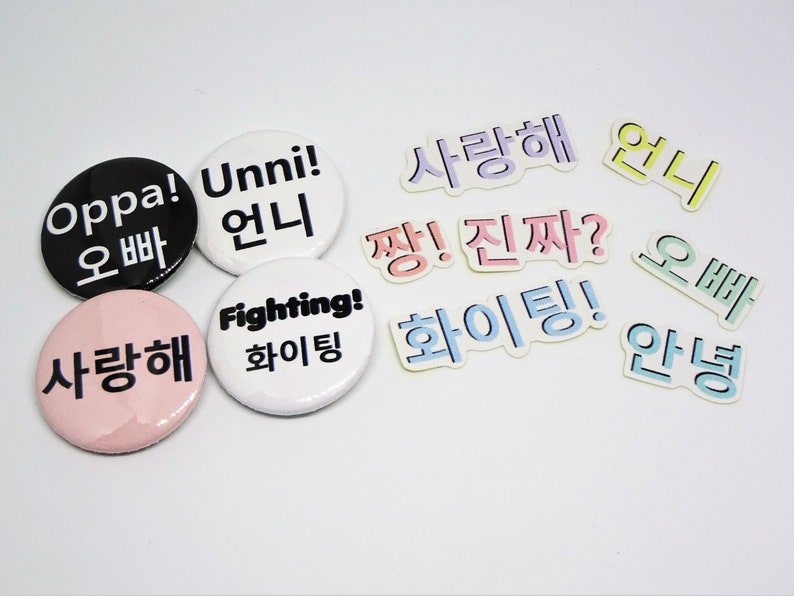 Korean Phrases Language Hangul Sticker and Pin Badge Button Set