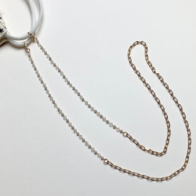 Mask Necklace 18K Gold Plated Mix Face Mask Chain Mask Lanyard Mask Strap