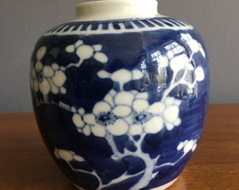 Vintage dark blue cherry blossom ginger jar
