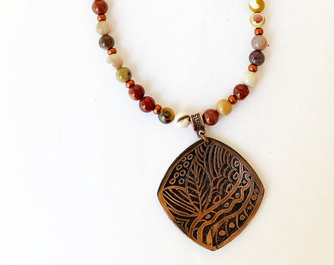 Earthy Jasper Beaded Necklace with Etched Copper Pendant