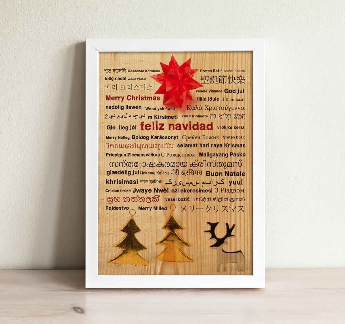 Láminas decorativas Frases inspiradoras Navidad