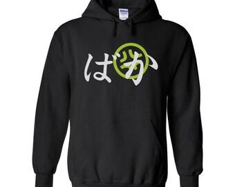 Baka, Japanese Word, Angry Anime Symbol, Anime Style, Mens Hoodie, Anime Hoodie gift, Waifu Hoodie gift, Otaku Anime Gift, Geekery Gift,