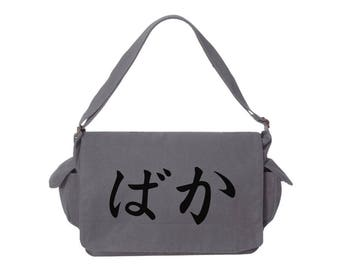 Baka Japanese Logo, Gray Messenger Bag, Magnetic Closure, anime bag, school bag, anime messenger bag, anime otaku gift, messenger bag, waifu