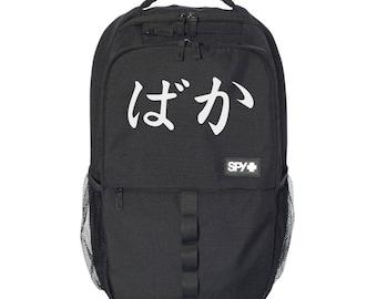 Baka Japanese Logo, Spy Tripper Backpack, Black School bag, College Backpack, Otaku Backpack, Laptop Sleeve Bag, Anime Style backpack, idiot