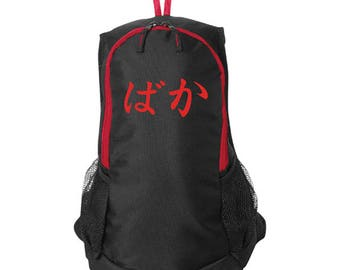 BAKA Japanese, Baka Logo, Anime Style Bag, Anime Backpack, Baka Dots Bag, Japanese Backpack, Anime Bag, Anime Fan Gift, Otaku Backpack