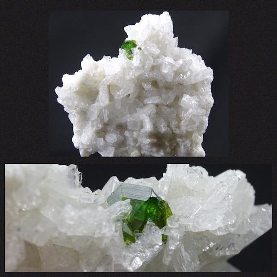 Titanite Sphene Crystal with Clevelandite on Matrix