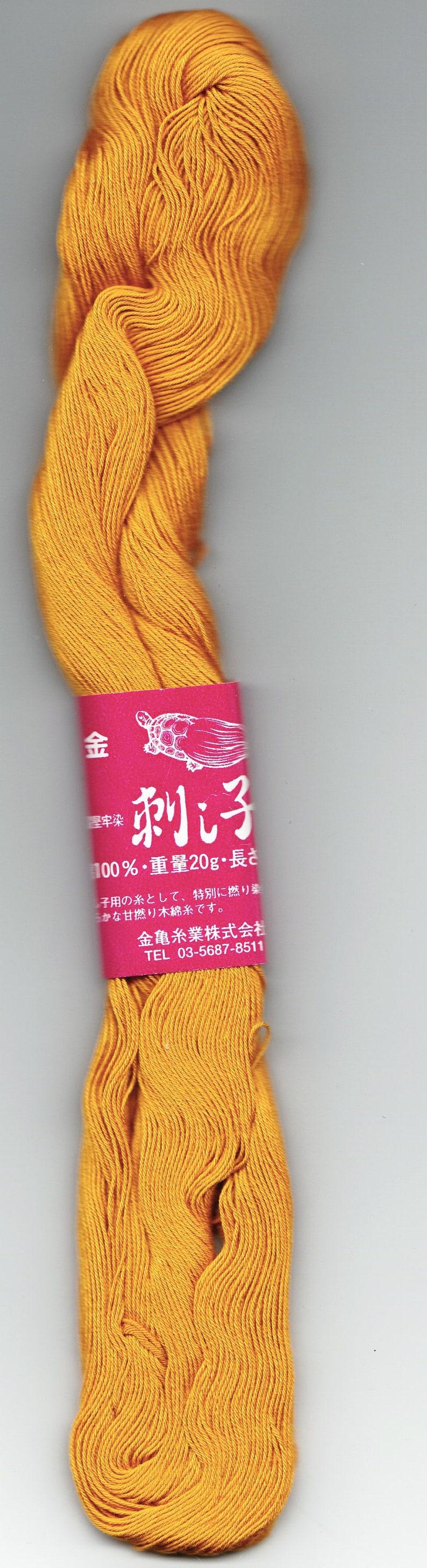 Sashiko thread thin weight light gold 100m