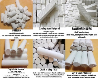 Edible chalk, chunks Russian,6 different types.450gr. Stock! Buy 3 sets of 450 gr. and get 450gr. free!