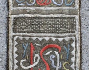 """Ottoman Embroidery """"Kese"""" Pouch Bag/Purse - 6 1/2"""" x 9"""" - 16 x 23 cm - Free shipping!"""