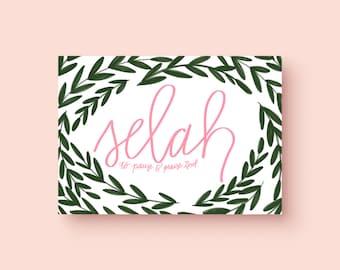 Selah Print   Bible Verse Print