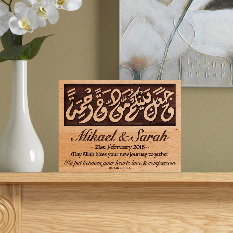 Custom Muslim Wedding Present  Decorative Wooden Block image 0