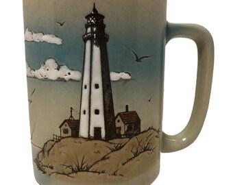 Lighthouse Mug Etsy