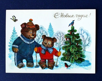 soviet new year greeting card skiing bears 1980s unused