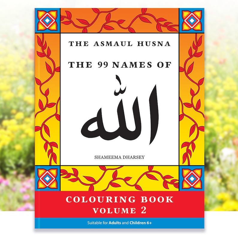 The Asmaul Husna Coloring Book Vol 2 99 Names Of Allah Arabic Etsy