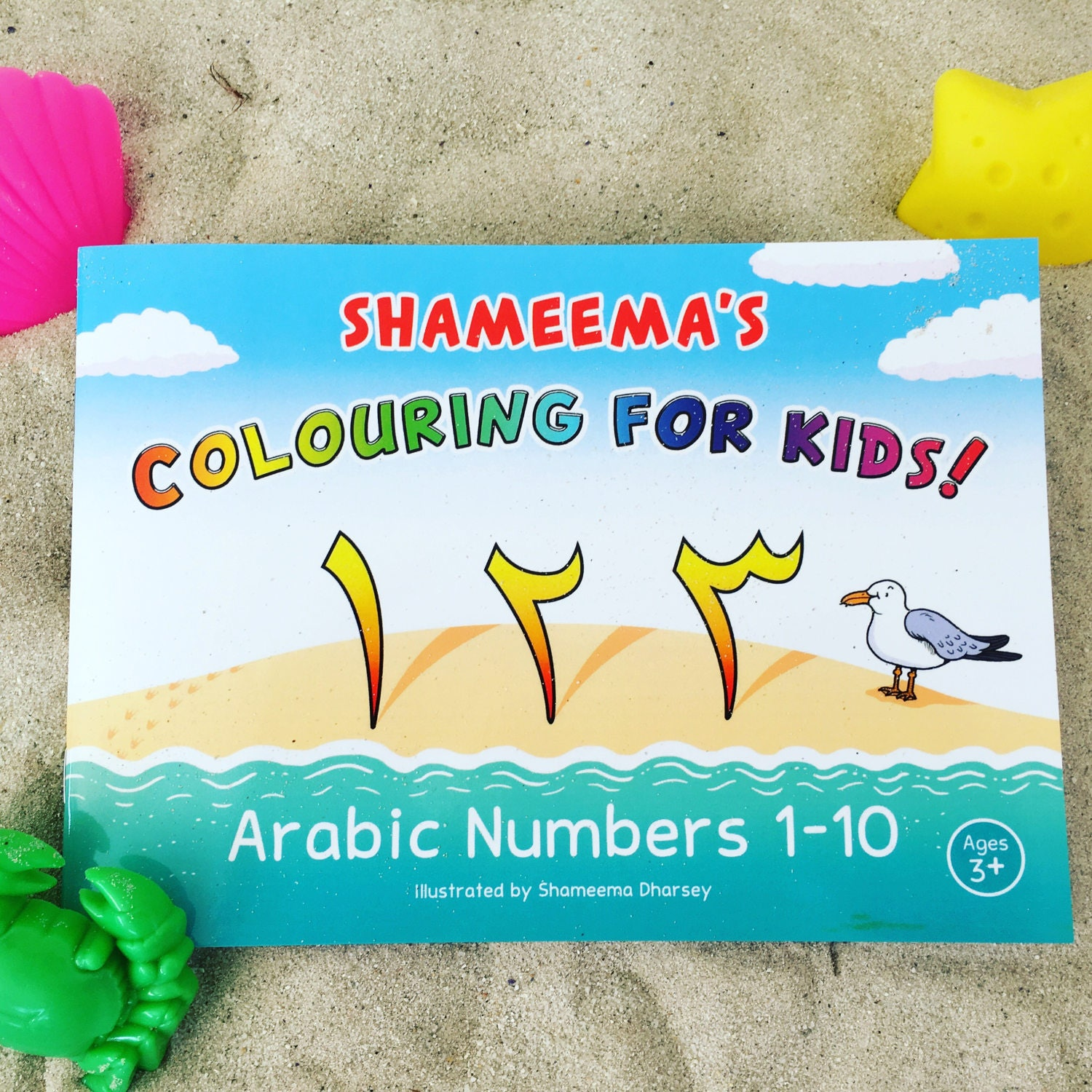 Arabic Numbers Coloring Book for Kids Arabic learning Arabic | Etsy