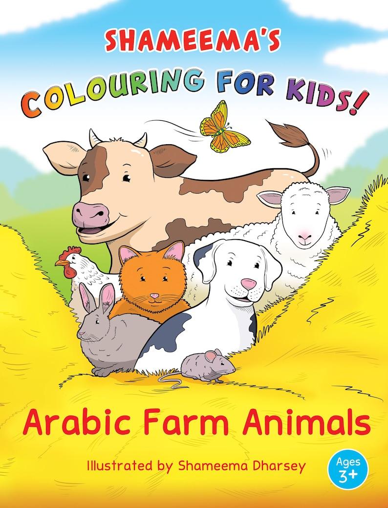 Arabic Farm Animals Coloring Book Arabic learning Arabic | Etsy