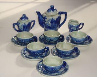 Oriential Design Miniature Child's Tea Set