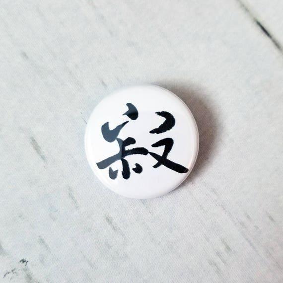 125 Wabi Sabi Symbol Buddhist Pins Badges Japanese Etsy