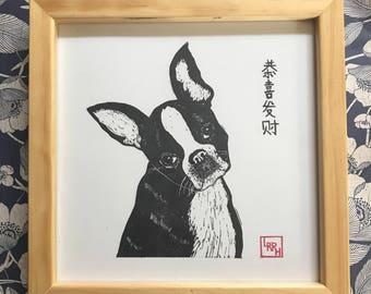 Lunar new year print, year of the dog art, boston terrier print, dog lino print, Chinese new year art, wall art dog print, dog lunar year