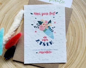Gift atsem - Atsem Plant Card - Thank you atsem - Atsem End of Year Gift - Atsem Card