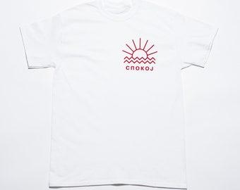 Spokoj (Serenity) T-shirt