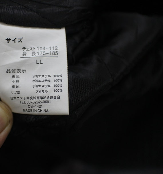 Sukajan jacket Vintage Sukajan Japanese Tradition… - image 4