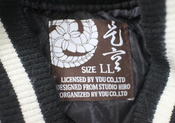 Sukajan jacket Vintage Sukajan Japanese Tradition… - image 3