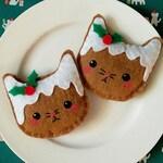 Gingerbread Kitten Catnip Cookie - Christmas Cat Toys