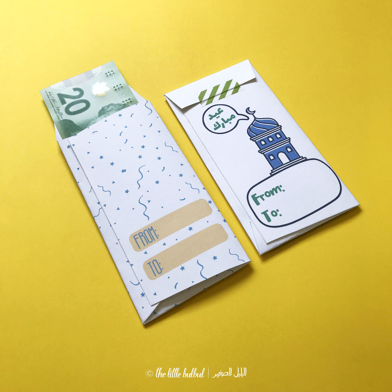 digital download eidi envelope eid card eidi card money  etsy