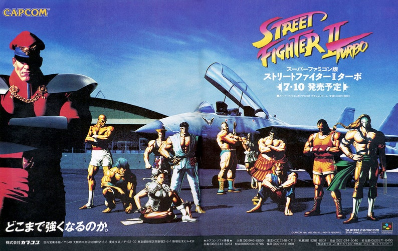 Street Fighter 2 Promotional Poster