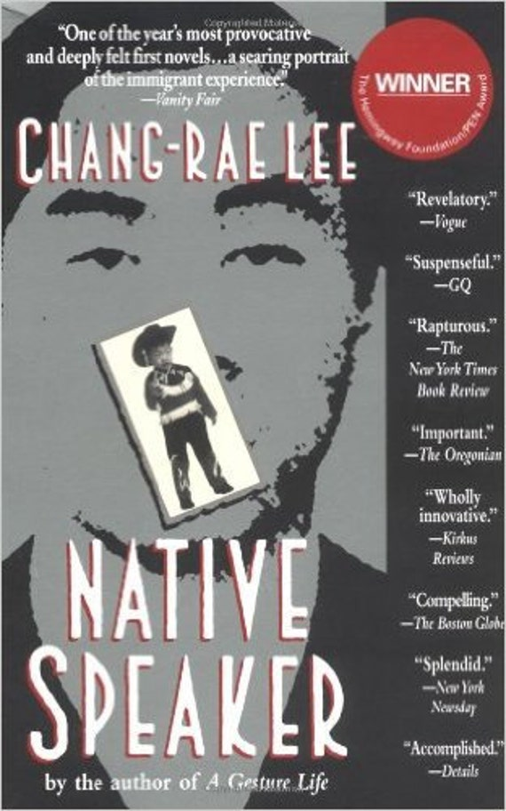 Native Speaker Paperback – March 1, 1996