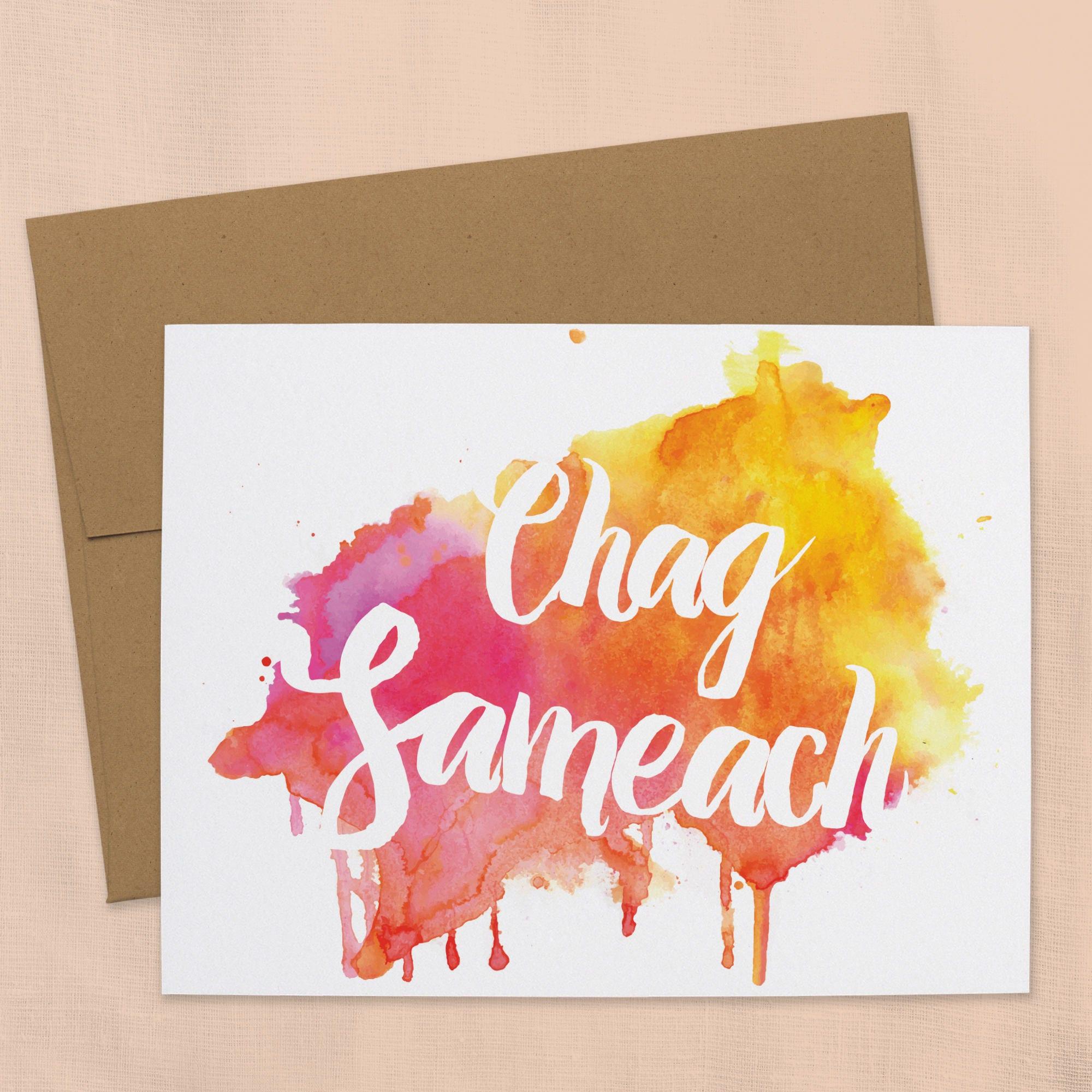 Chag Sameach Greeting Card Jewish Card Yiddish Card Happy Etsy