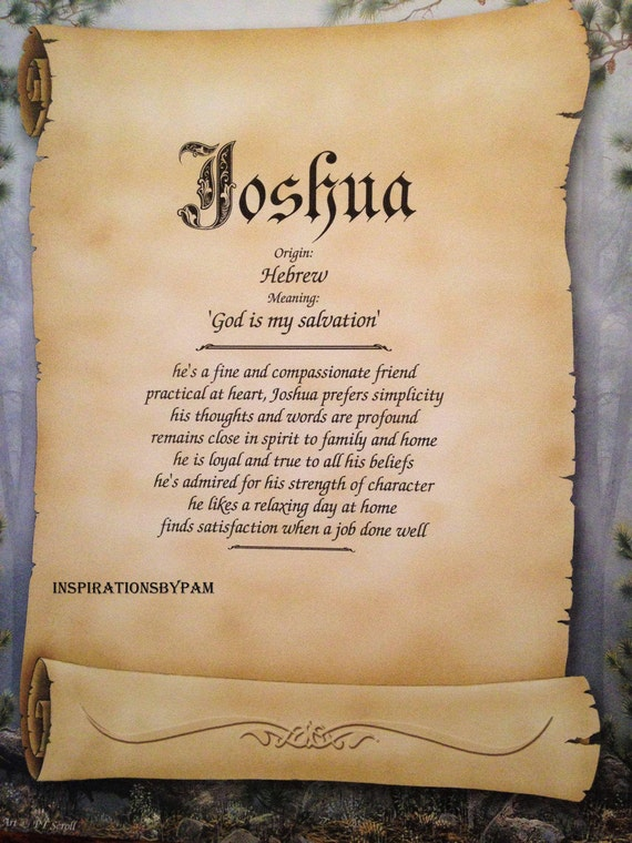 Joshua First Name Meaning Art Print Personalized Name Meaning Etsy