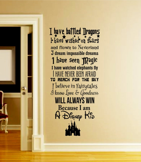 a disney kid wall decal-disney wall decal-we do disney-in this | etsy