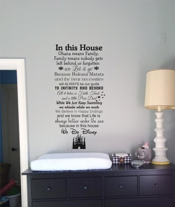in this house we do disney wall decal quote wall words | etsy