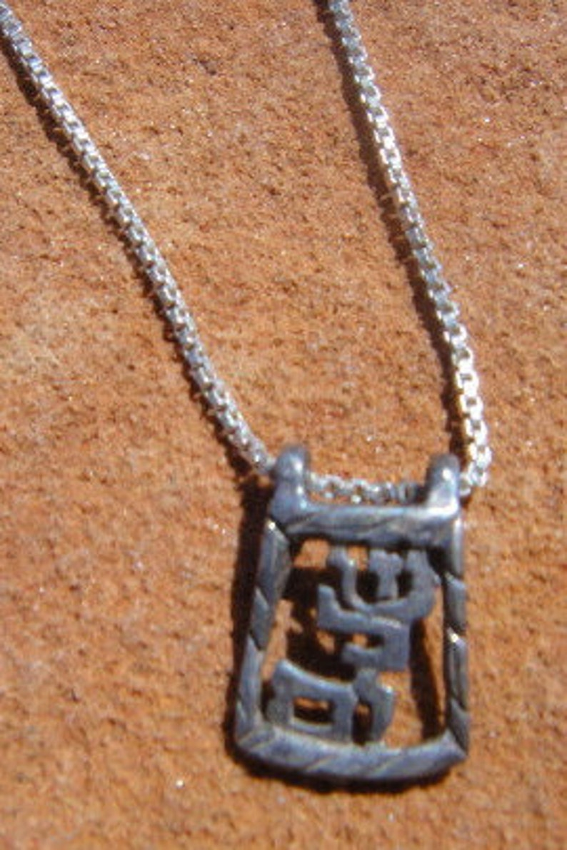 3171c572abbb6 Sterling Silver necklace /pendant Chinese Characters symbol pendant  necklace happiness love hope Vintage Asian jewelry