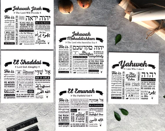 Personalized // A set of 5 Square - Same Size - Giclee Art Prints from the Names of God Collection | Choose 5 | Customized
