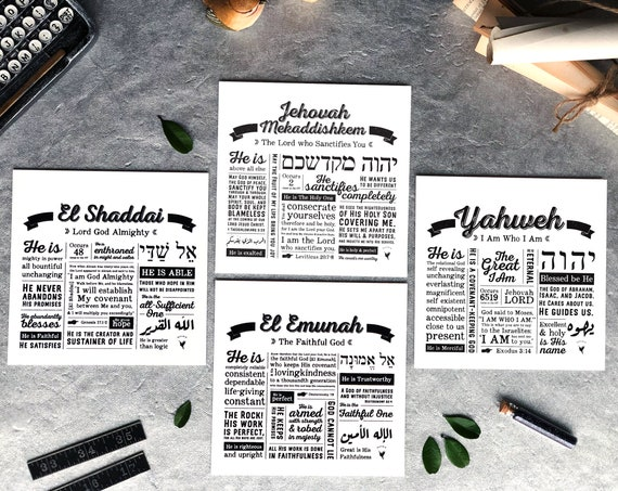 Personalized // A set of 4 Square - Same Size - Giclee Art Prints from the Names of God Collection | Choose 4 | Customized