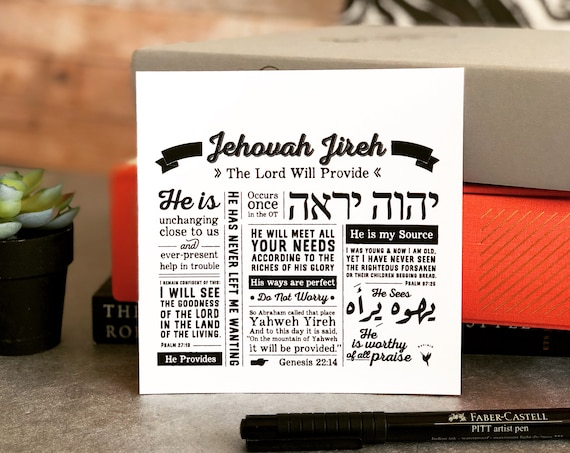 Jehovah Jireh Square Giclee Art Print | Names of God Collection | Powerful Name The Lord will provide He Sees Do Not worry Genesis 22:14