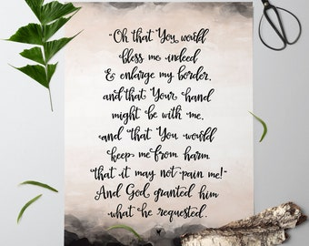 picture regarding Prayer of Jabez Printable called Prayer of jabez Etsy