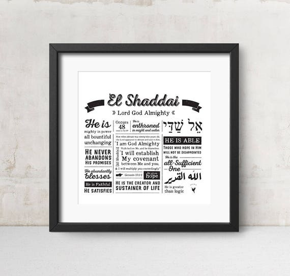 El Shaddai Square Giclee Art Print | Names of God Collection Genesis 17:1-2  Powerful Name He is Able Lord God Almighty all-sufficient One