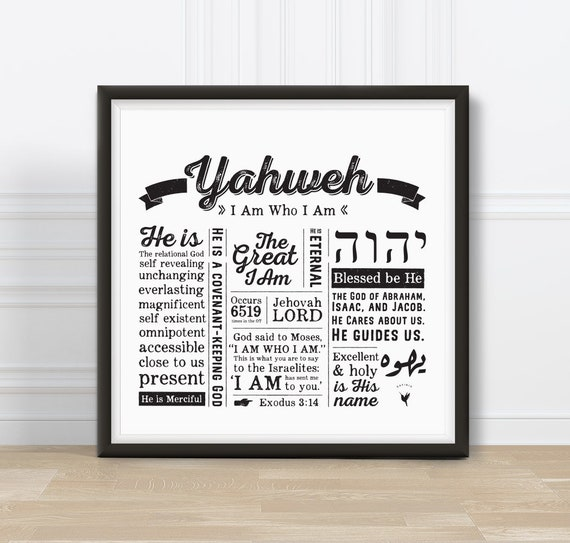 Yahweh Square Giclée Art Print | Names of God Collection | I AM Who I AM Exodus 3:14 The Great I Am Powerful Name Holy The One True God