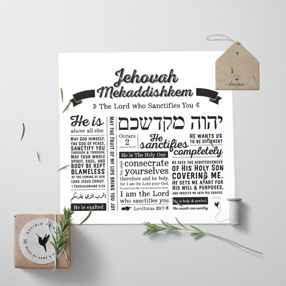 Jehovah Mekaddishkem Square Giclée Art Print | Names of God | Powerful Name The Lord who Sanctifies You  holy set apart Leviticus 20:7